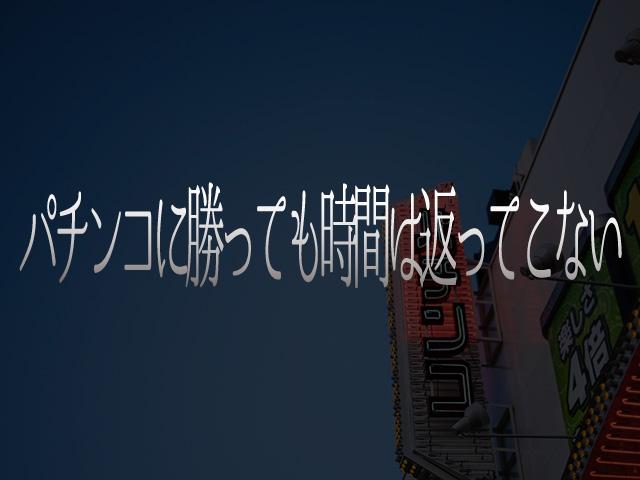 photo0000-3839