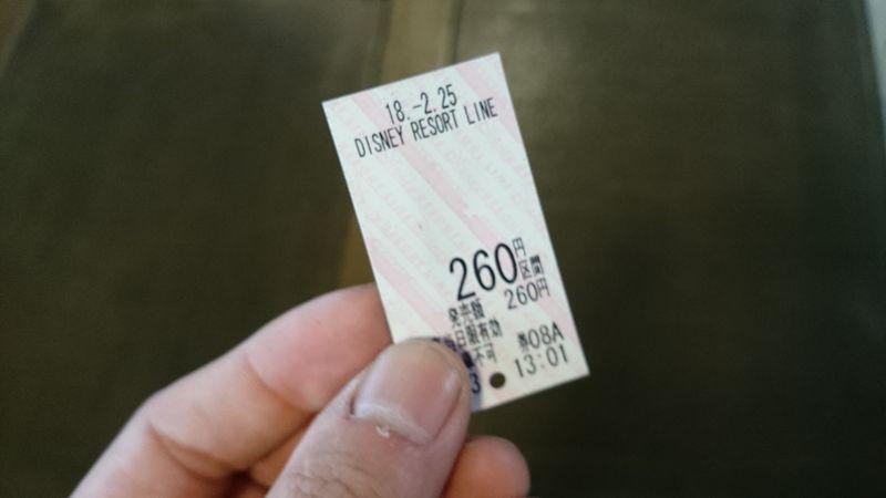 ディズニーリゾートラインの切符